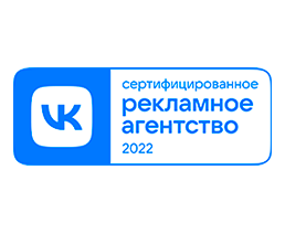 VK Authorized Partner